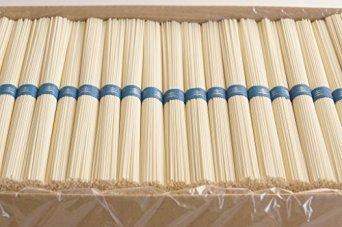絹肌の貴婦人 手延丸細うどん (50g×20束 簡易箱)