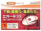 【第2類医薬品】ハピコム エクトールDX 72錠