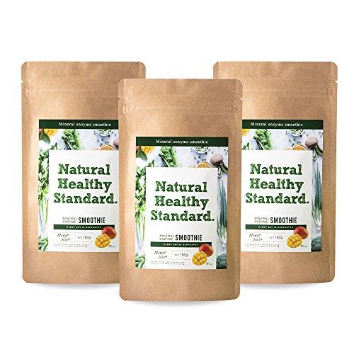 【セット】Natural Healthy Standard.ナチュラルヘルシースタンダード ミネラル酵素グリーンスムージー マ...