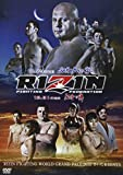 RIZIN FIGHTING GRAND PRIX 2015 さいたま3DAYS / SARABAの宴・IZAの舞 [DVD]