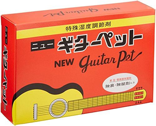 ニューギターペット(特殊湿度調節剤)JO-GPET 【徹底紹介】ギターを湿気から守る対策!湿度を減らしてネック反りやこもった音を防ぐオススメの方法。【ギター・アコギ・クラシックギター・ベース】