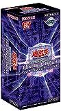 遊戯王OCG デュエルモンスターズ LINK VRAINS PACK 3 BOX