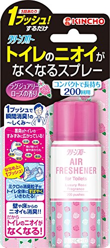 1プッシュで瞬間消臭 トイレのニオイがなくなるスプレー トイレ用 ラグジュアリーローズの香り 45ml