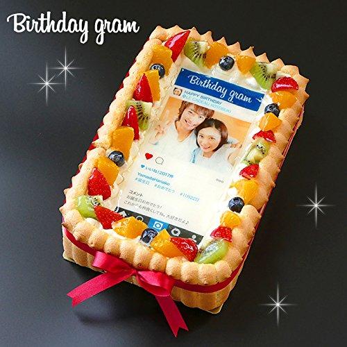 写真ケーキを還暦を迎えた母親にプレゼント