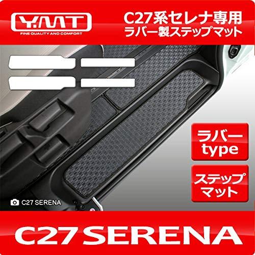 YMT 新型セレナ C27 ラバー製ステップマット(エントランスマット) C27-R-STP
