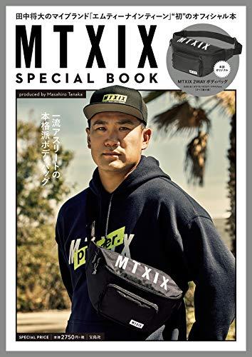 MTXIX SPECIAL BOOK produced by Masahiro Tanaka (ブランドブック)