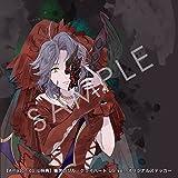 【Amazon.co.jp特典】TAKARA TOMY 「WAR OF BRAINS・オリジナルサウンドトラック」 ALL GAME CHANGER ・COMPLETE BOX (慟哭のジル・クライハート US ver. オリジナルステッカー付き)