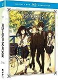 氷菓 / HYOUKA: THE COMPLETE SERIES