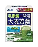 アサヒグループ食品 乳酸菌+酵素 大麦若葉 60袋(180g)
