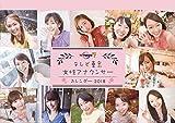 卓上 テレビ東京女性アナウンサー 2018年カレンダー CL-0288