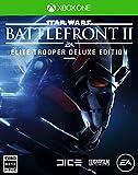 Star Wars バトルフロント II: Elite Trooper Deluxe Edition 【限定版同梱物】エリートオフィサー・アップグレードパック他3点セット、「Star Wars バトルフロント II」に最大3日間の先行アクセス、Star Wars バトルフロント II: The Last Jedi Heroes 同梱 & 【Amazon.co.jp限定】スターウォーズ オリジナル缶バッジ(2種セット) 付