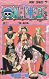 ONE PIECE 11 (ジャンプ・コミックス)