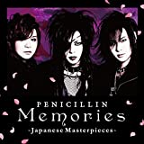 Memories -Japanese Masterpieces-