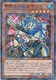 遊戯王カード  SPTR-JP012 影霊衣の戦士 エグザ(パラレル)遊戯王アーク・ファイブ [トライブ・フォース]