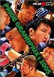 PRIDE GP 2005 ライト&ウェルター級トーナメント [DVD]