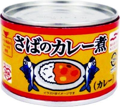 マルハニチロ さばのカレー煮 150g缶