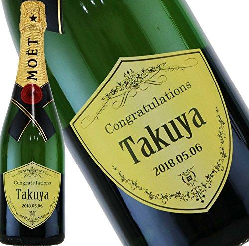 名前が入ったシャンパンを退職祝いにプレゼント