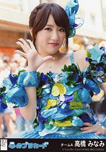 AKB48 公式生写真 心のプラカード 劇場盤 心のプラカード Ver. 【高橋みなみ】