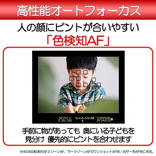 Canon デジタル一眼レフカメラ EOS Kiss X9i ダブルズームキット EF-S18-55mm/EF-S55-250mm 付属 EOSKISSX9I-WKIT