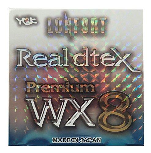 よつあみ(YGK) ロンフォート リアルデシテックス WX8 150mハンガーパック 0.4号
