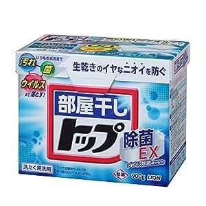 【ケース販売】部屋干しトップ 洗濯洗剤 粉末 除菌EX 0.9kg×8個