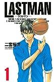 LASTMAN-ラストマン-(1) (週刊少年マガジンコミックス)