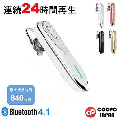 日本正規品COOPO Bluetooth4.1 連続通話28時間 音楽24時間 音量調整付き 日本語説明書 左右耳 片耳両耳とも対応 マイク内蔵 軽量 ワイヤレスヘッドセットCP-K1ホワイト