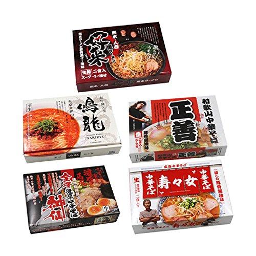 日本ご当地ラーメン5店舗10食セット