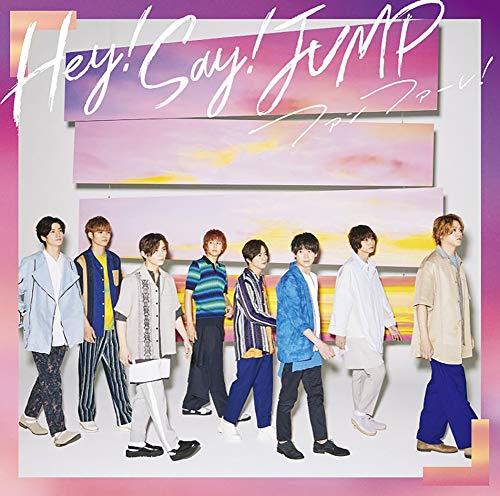 ファンファーレ!  (初回限定盤2) (CD+DVD-B)