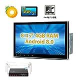 (TE103SIP) XTRONS 10.1インチ 8コア Android8.0 ROM32GB+RAM4GB アンドロイド 4x4地デジ搭載フルセグ アプリ連動操作可能 静電式2DIN一体型車載PC 高画質 DVDプレーヤー カーナビ OBD2 TPMS搭載可 3G/4G WIFI ミラーリング