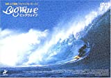 BIG WAVE [DVD]