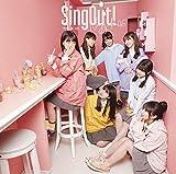 Sing Out! (通常盤)(特典なし)