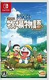 ドラえもん のび太の牧場物語 -Switch 【Amazon.co.jp限定】ゲーム内で「四季の野菜セット! 」がもらえるダウンロード番号 配信 付