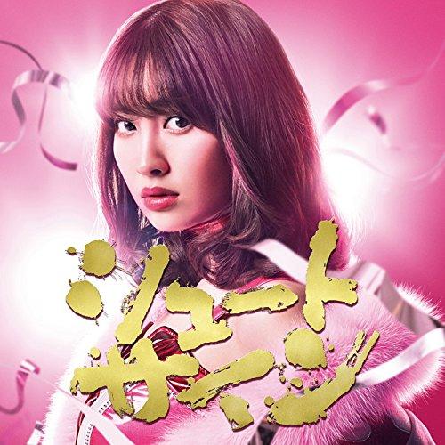 シュートサイン-AKB48