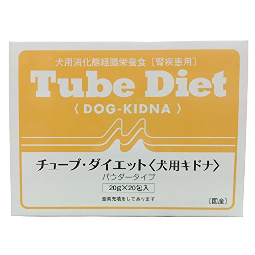 森乳サンワールド 犬 チューブダイエット キドナ 20g×20包