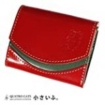 【極小財布・小さい財布】小さいふ ペケーニョ クアトロガッツ tomato トマト