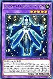 遊戯王/第9期/3弾/SECE-JP046 ジェムナイトレディ・ラピスラズリ R
