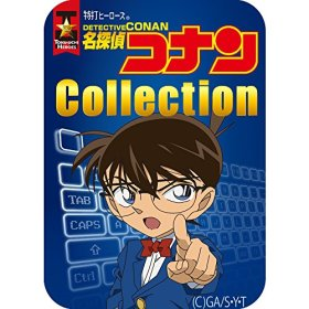 特打ヒーローズ 名探偵コナン Collection(2018年版)  (最新) win対応 ダウンロード版