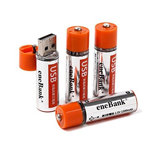 eneBank USB充電式単3形電池(1200mAh) 4本セット 【徹底解説】Amazon 充電式電池が安くて便利過ぎてオススメ!電池切れの心配は無くコスパ抜群!【amazon basics ベーシック充電池】