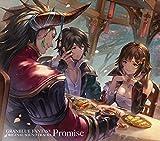 【Amazon.co.jp限定】GRANBLUE FANTASY ORIGINAL SOUNDTRACKS Promise (ステッカー付)
