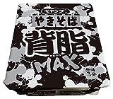 まるか商事 ペヤング 背脂MAXやきそば 130g×18個