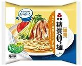 糖質0g麺 冷やし中華風ごまだれ 1ケース(6パック)