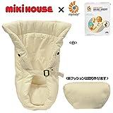 ミキハウス(mikihouse) エルゴベビー ergobaby コラボ ベビーキャリー用インナーパッド 赤ちゃんやベビー 45-6020-782
