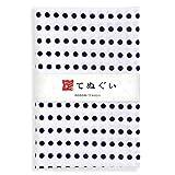 豆絞り 日本手ぬぐい 紺一色 日本製