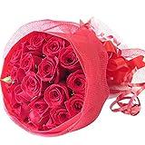 お急ぎ便 花 バラ 花束 誕生日プレゼント 女性 フラワー キュートでかわいい赤薔薇の花束 サンモクスイの手作り (赤バラブーケ 最短でお届け)