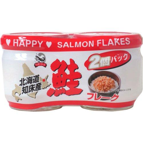 ハッピーフーズ 鮭フレーク 55g×2個