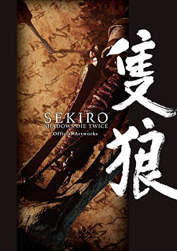 SEKIRO: SHADOWS DIE TWICE Official Artworks