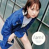 I am I【完全生産限定盤】(CD+グッズ)