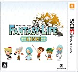 ファンタジーライフ LINK! - 3DS