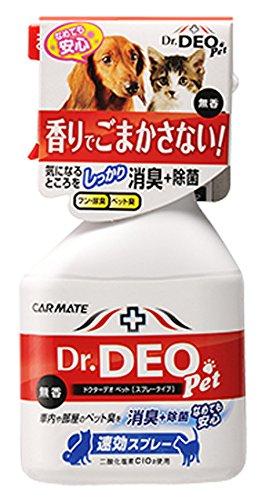 カーメイト(CARMATE) ドクターデオ ペット用消臭剤 香りでごまかさない無香料 スプレータイプ 250ml DSP1